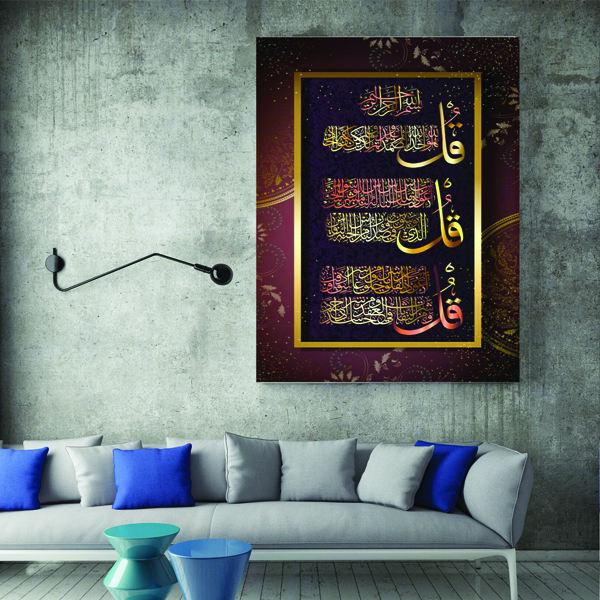 Islamic Chahar Qol Wall Hanging Canvas