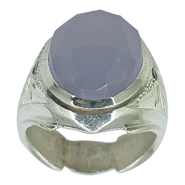 Islamic Light Blue Agate Men's Silver Ring Model Aysan