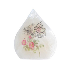 Islamic Va In Yakad Salt Lamp Model Tear
