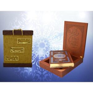 Luxury Perfumed Arabic Quran Book With Box