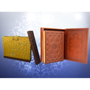 Luxury Perfumed Large Arabic Quran With Box