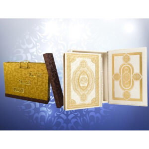 Luxury Perfumed White Arabic Quran With Gift Box