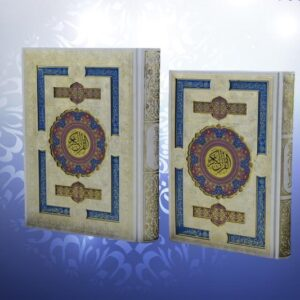Luxury Perfumed White Quran Book With Box