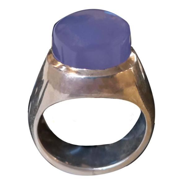 Persian Original Dark Blue Agate Men's Silver Ring