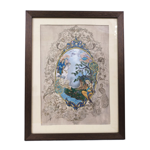The world of love Persian Watercolor Hand Painted Miniature