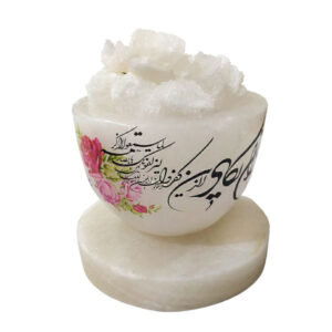 Wa In Yakad Salt Lamp Model Beautiful Bowl