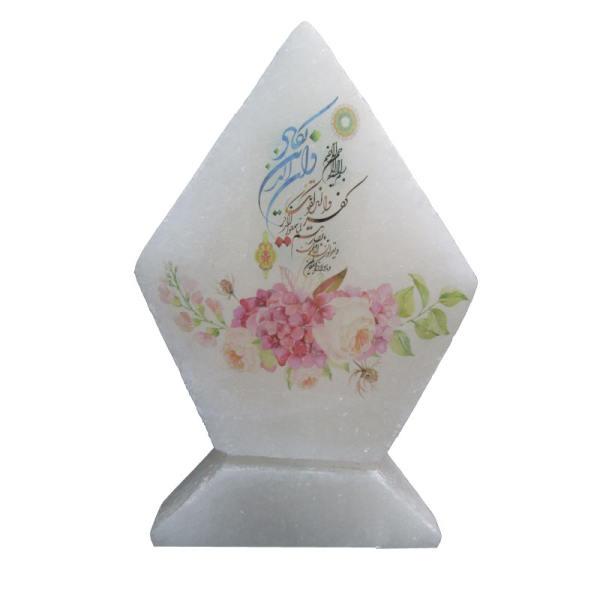 Wa In Yakad Salt Lamp Model Lozenge