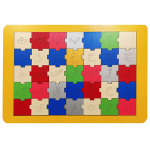 Alphabet Puzzle game for learning Persian Language