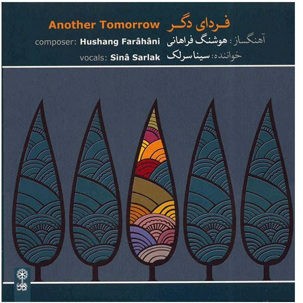 Another Tomorrow Music Album by Sina Sarlak
