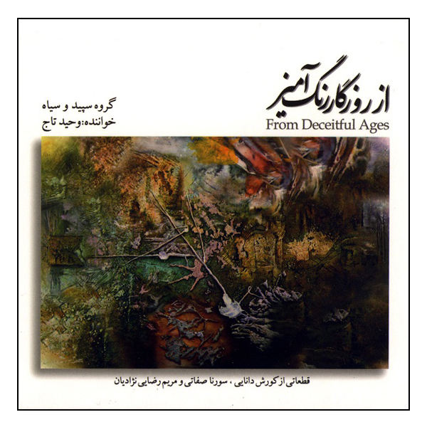 From Deceitful Ages Music Album by Vahid Taj