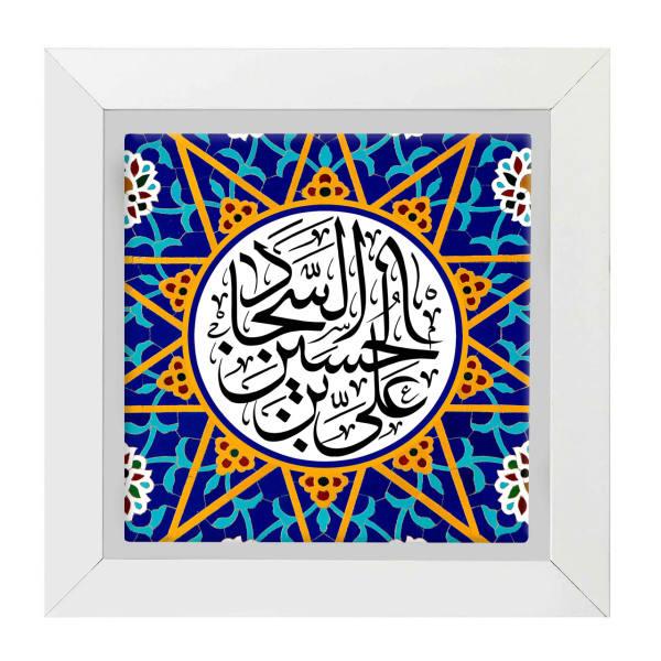 Iranian Ceramic Tile Tableau Model Tm250