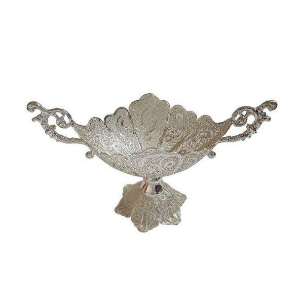Iranian Filigree Malileh-Kari Silver Fruit Bowl Model Raha