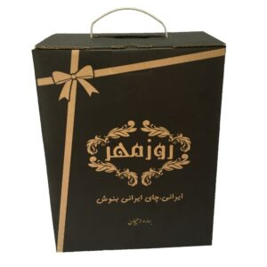 Lahijan Superior Persian Sour Tea 2 Kg (2x)