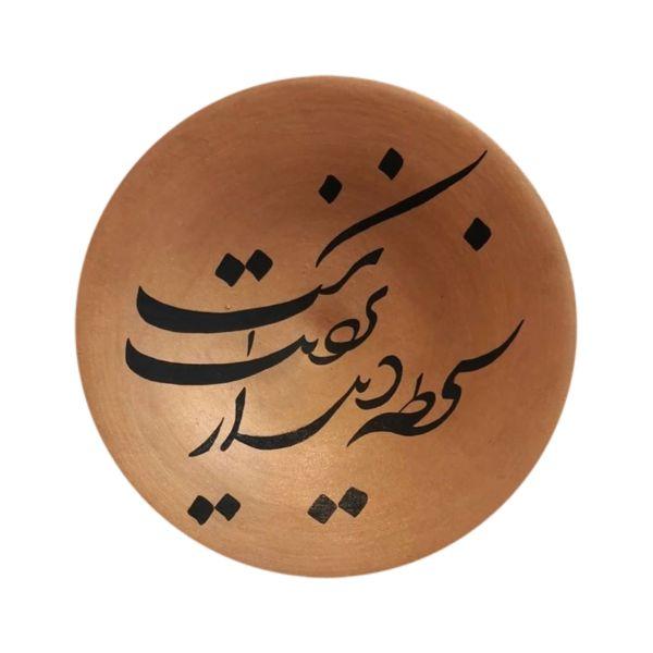 Persian Pottery Plate Model Farsi Calligraphy02