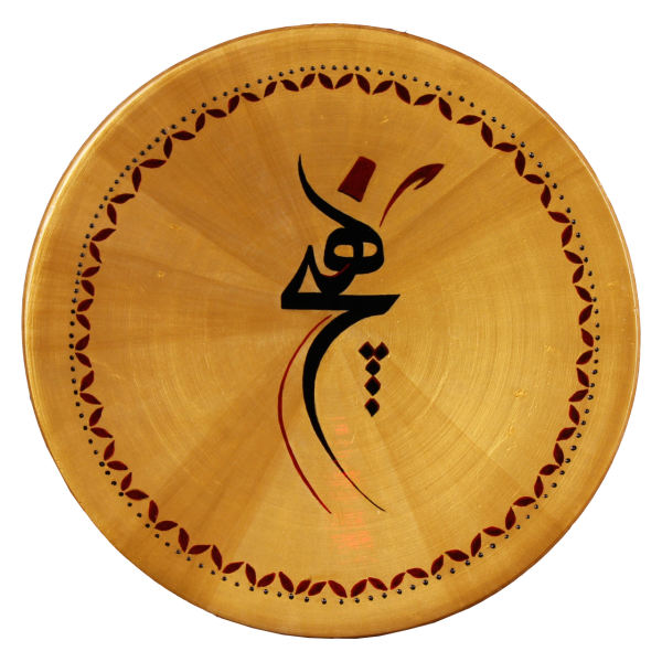 Persian Pottery Plate Model Golden Calligraphy