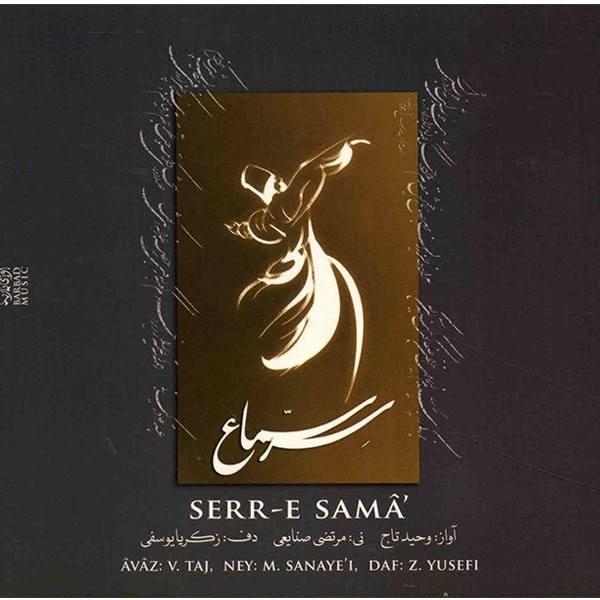 Sarr-e Sama Music Album by Vahid Taj