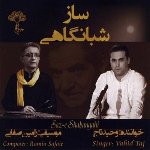 Saz-e Shabangahi Music Album by Vahid Taj