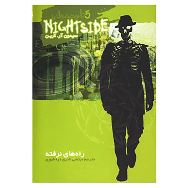 Something from the nightside Book by Simon R. Green