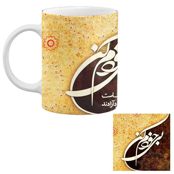 Iranian Calligraphy Mug & Coaster Model Poetry