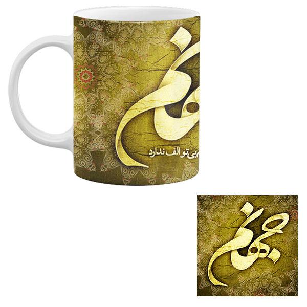 Iranian Calligraphy Mug & Coaster Model Poetry11