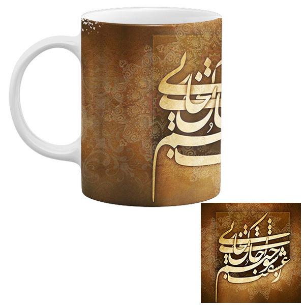 Iranian Calligraphy Mug & Coaster Model Poetry21