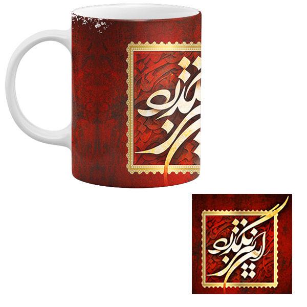 Iranian Calligraphy Mug & Coaster Model Poetry31