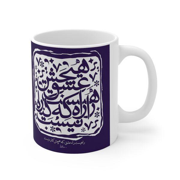 Iranian Calligraphy Mug Model Blue Poem