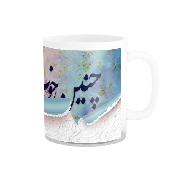 Iranian Calligraphy Mug Model Blue Poetry