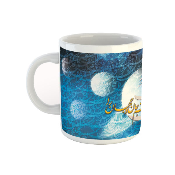 Iranian Calligraphy Mug Model Gold Poetry