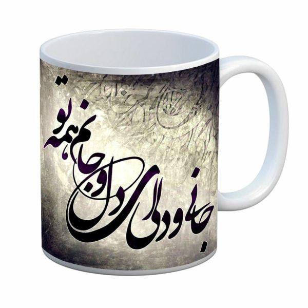 Iranian Calligraphy Mug Model Golden Poem