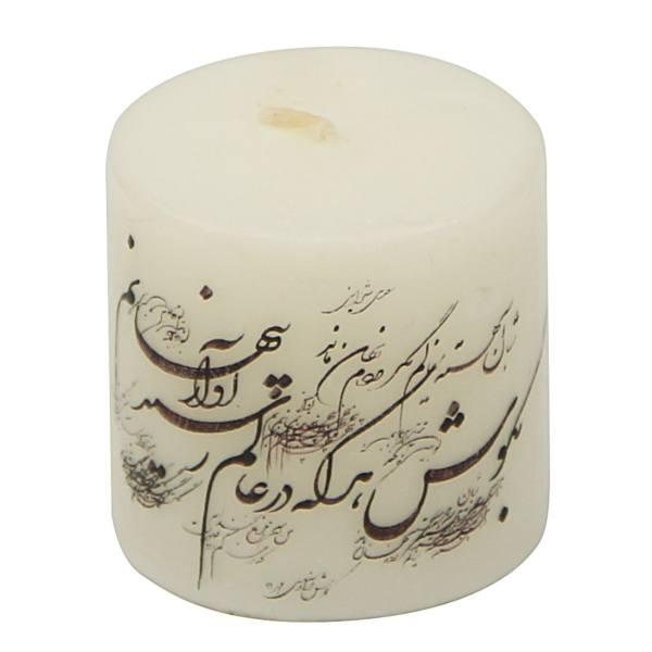 Iranian Candle Model Farsi Poem (X2)