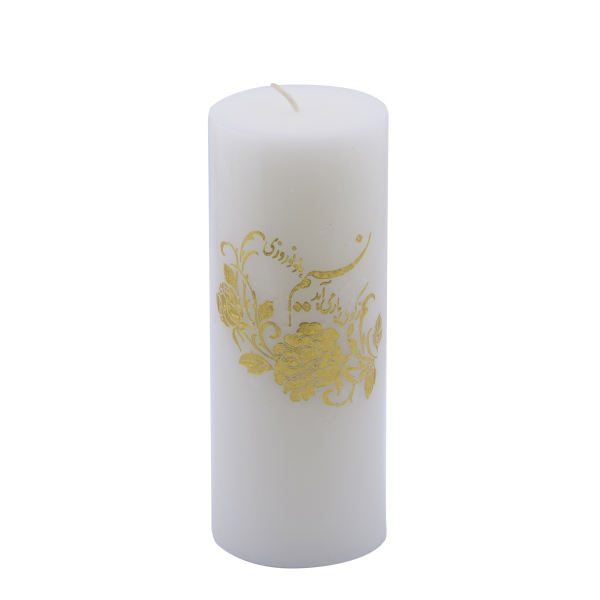 Iranian Candle Model Golden Poetry (X3)