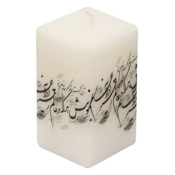 Iranian Candle Model Gray Poetry (X2)