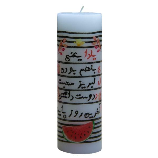 Iranian Candle Model Shabe Yalda (X3)