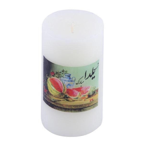Iranian Candle Model Yalda Night (X2)