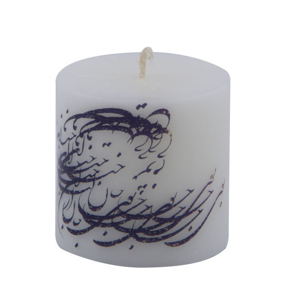 Iranian Candle Model persia Poetry (X3)