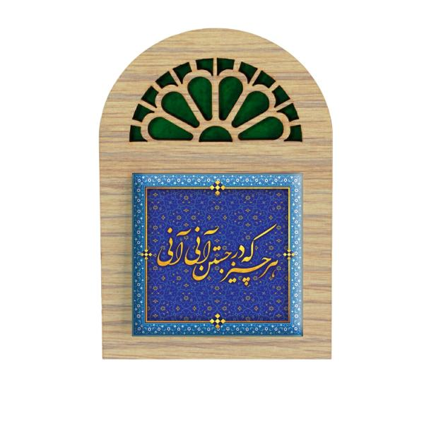 Iranian Ceramic Tile Tableau Model Blue Farsi Poetry