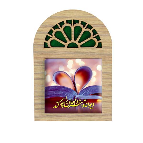 Iranian Ceramic Tile Tableau Model Farsi Poem