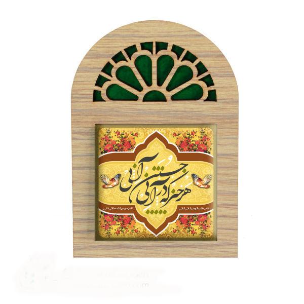 Iranian Ceramic Tile Tableau Model Farsi Poetry 02