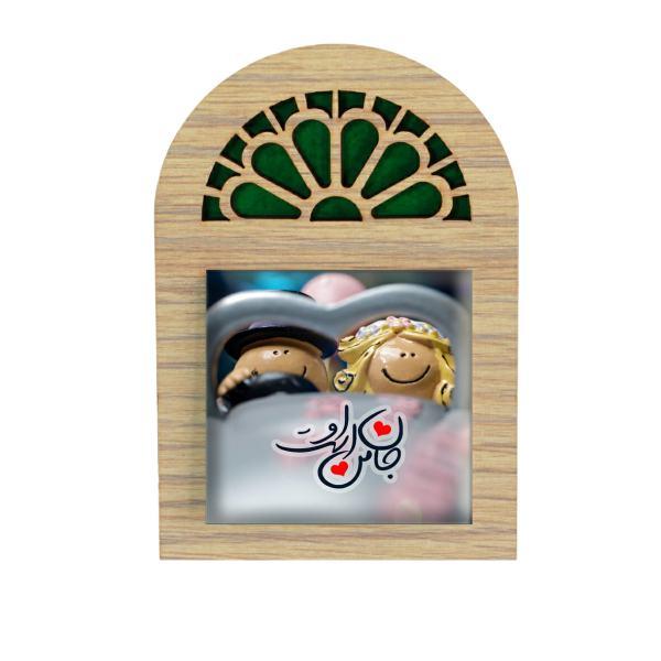 Iranian Ceramic Tile Tableau Model Jane Man