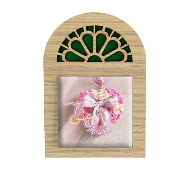 Iranian Ceramic Tile Tableau Model Love (Eshq)