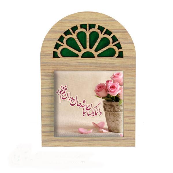 Iranian Ceramic Tile Tableau Model Window