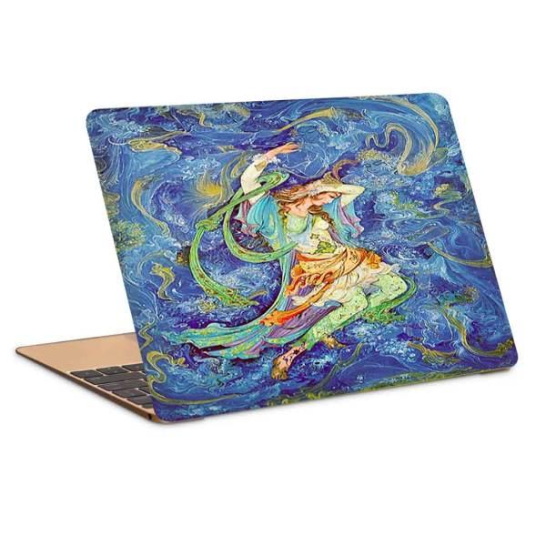 Iranian Laptop 15.6 Inch Skin Model Farshchian Miniature
