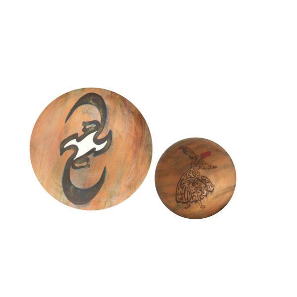 Iranian Pottery Plate Model Sama Dance II