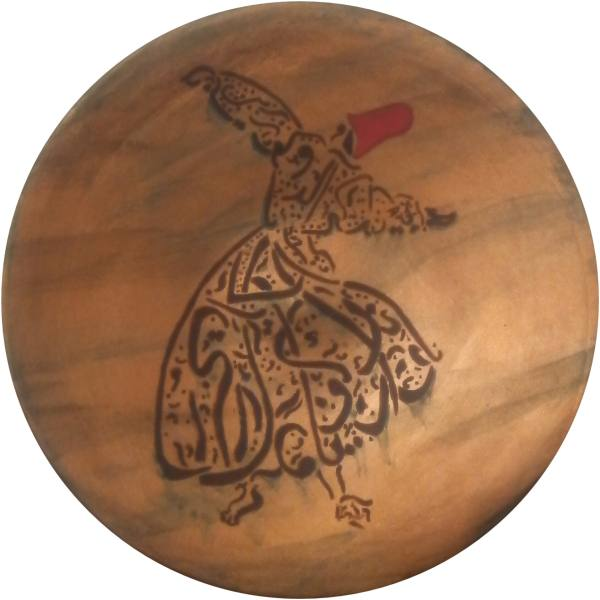 Iranian Pottery Plate Model Sama Dance III
