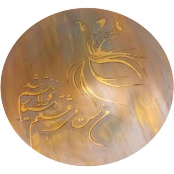 Iranian Pottery Plate Model Sama Dance
