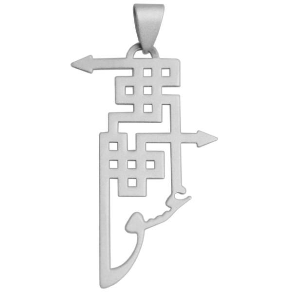 Iranian Silver Necklace Model Eshgh Calligraphy