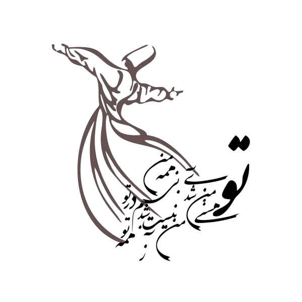 Iranian Wall Sticker Tableau Model Hastiye Man