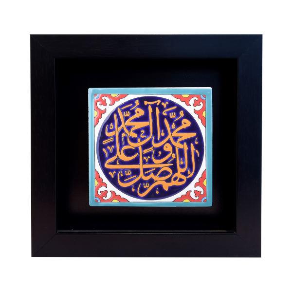 Islamic Ceramic Tile Tableau Model Religious II