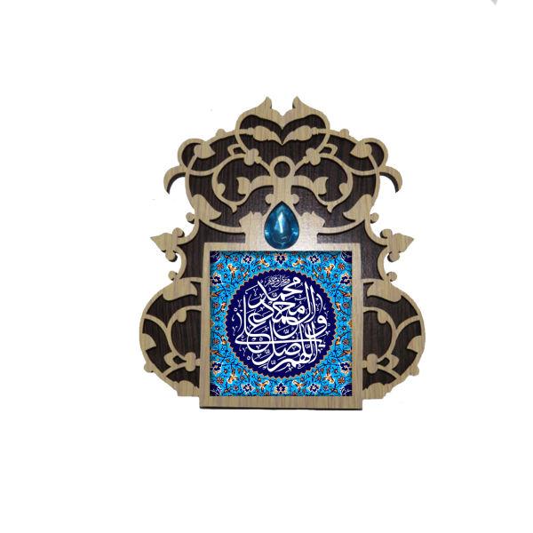 Islamic Ceramic Tile Tableau Model Salavat II